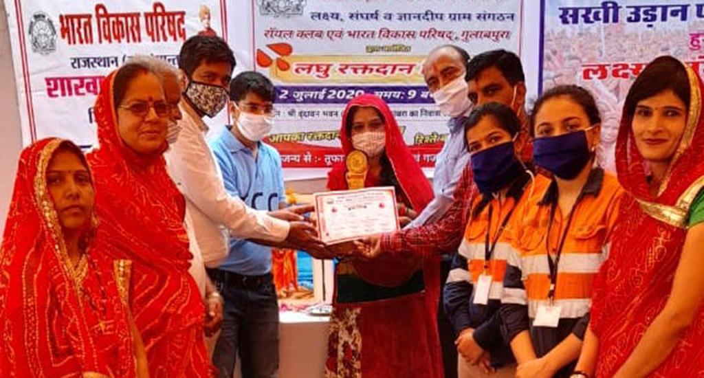 सशक्त ग्रामीण  महिलाओं ने किया नेतृत्व कौशल का प्रदर्शन