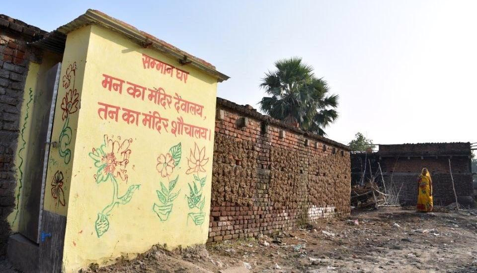 A newly constructed toilet in Rohtas district of Bihar.