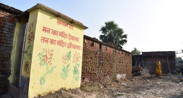 Women are leading the sanitation campaign in Bihar villages