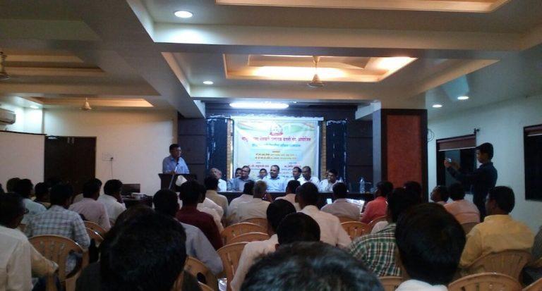 A meeting of the MAHA Farmers Producer Company Ltd was held recently in Pune, Maharashtra. (Photo courtesy MAHA Farmers Producer Company Ltd)