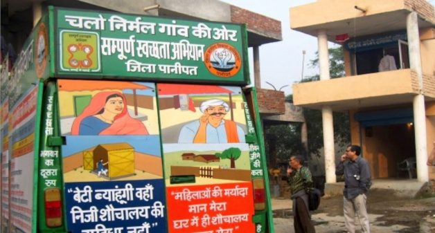 Toilets as bride price scripts sanitation success in Haryana