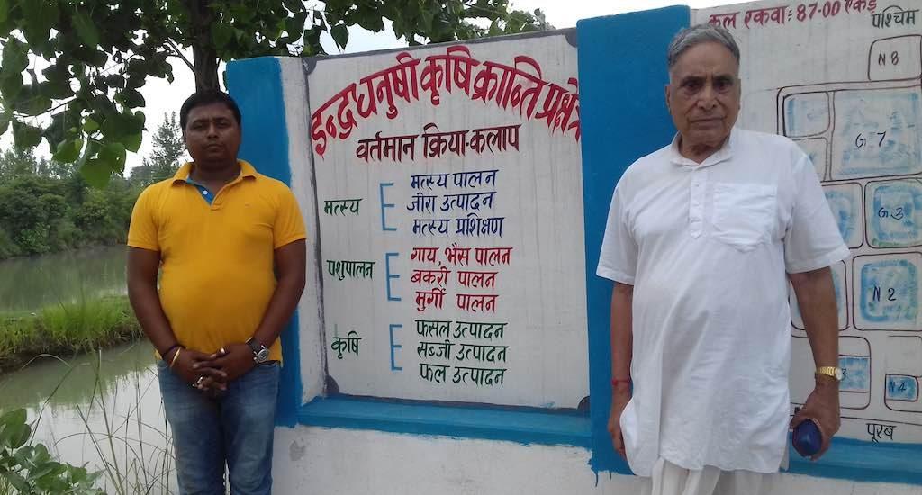 Mutlupur farmers transform neglected wetland into integrated farm