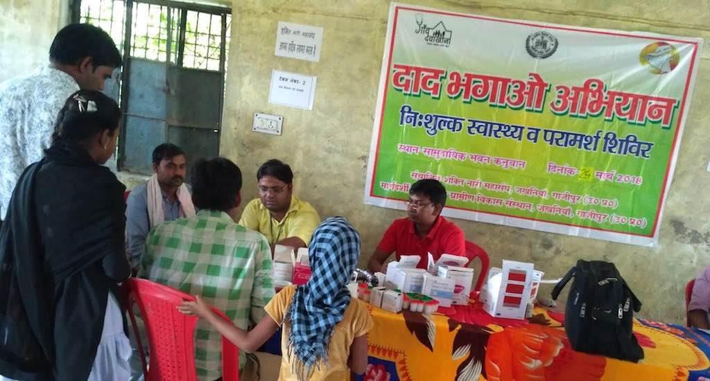 Women in rural Uttar Pradesh declare war on skin infections