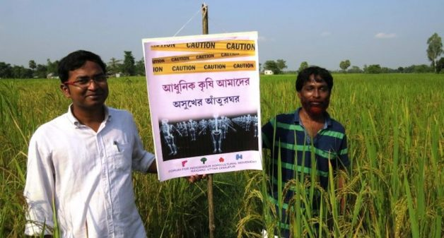 The Forum for Indigenous Agriculture Movement is a grassroots organization in West Bengal that works to conserve indigenous varieties of seeds (Photo by Moushumi Basu)