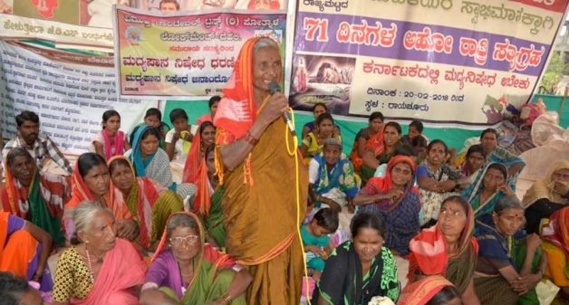 Women, brought together by Madya Nishedha Andolana, organized a 71-day long protest, demanding liquor ban (Photo by Vimukti Charitable Trust)