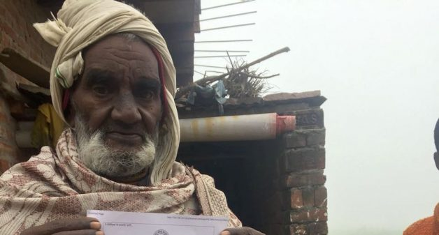 Educated youth are helping the elderly like Riyakat Ali get old age pension, by assisting them with the necessary documentation (Photo by Anand Pande)